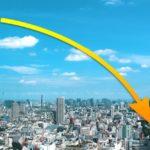 日本の給与は最低水準!平等は不平等?!