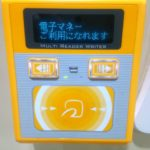 キャッシュレス化の進まない日本?!最新技術を持つ国の価値観の矛盾!?