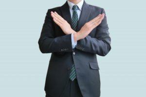 少子高齢化で働く人が足りない?そもそも働かなくなった現代の日本人!